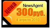 News Agent