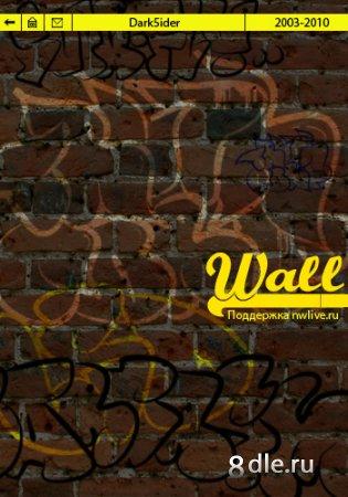 Стена 1.0 (WaLL v.1.0)
