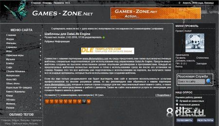 Games-Zone