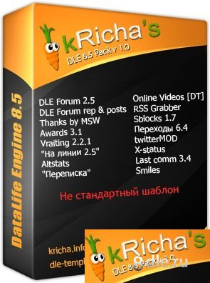 DataLife Engine v.8.5 kRicha's EDITION