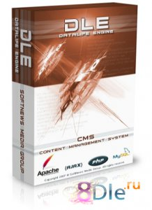 DataLife Engine v.9.0 Final + KeyGen