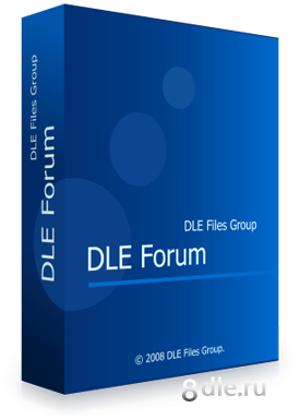 DLE FORUM V.2.6 PRESS RELEASE