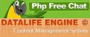Интеграция phpFreeChat и DataLife Engine