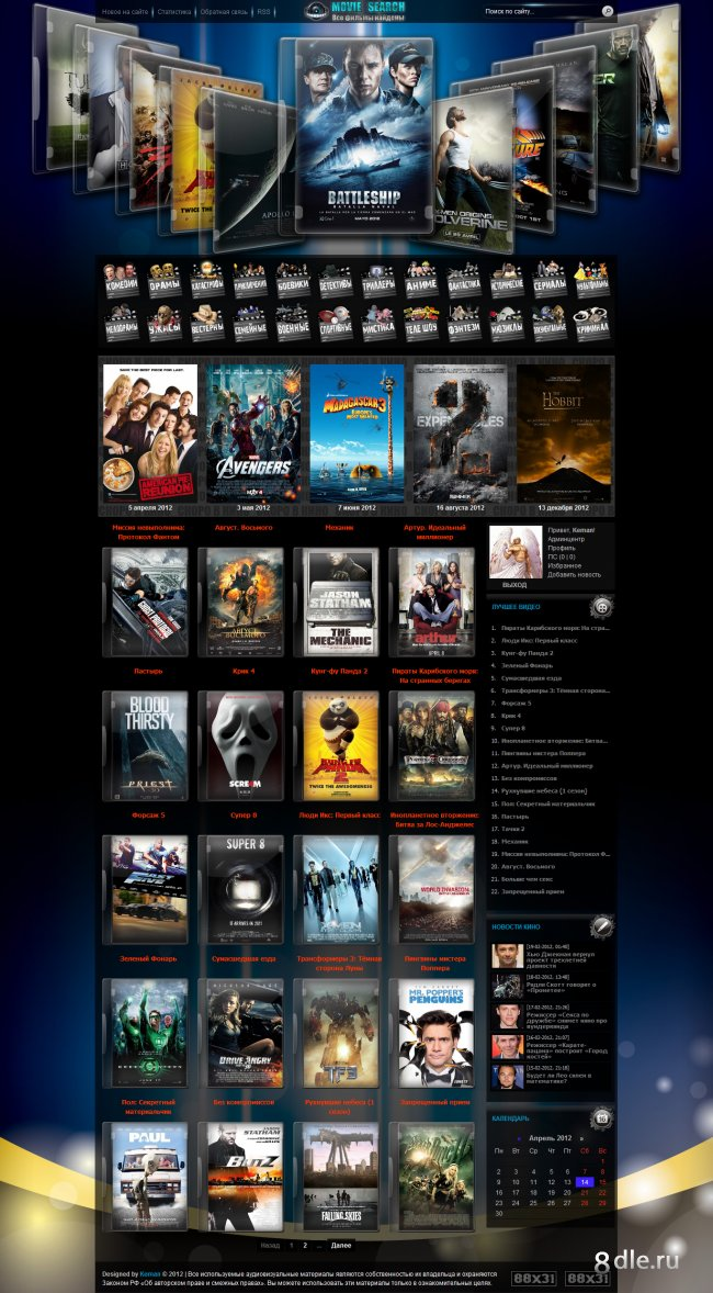 Movie Search Template