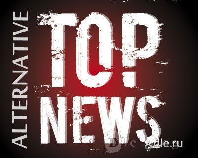 Alter TopNews