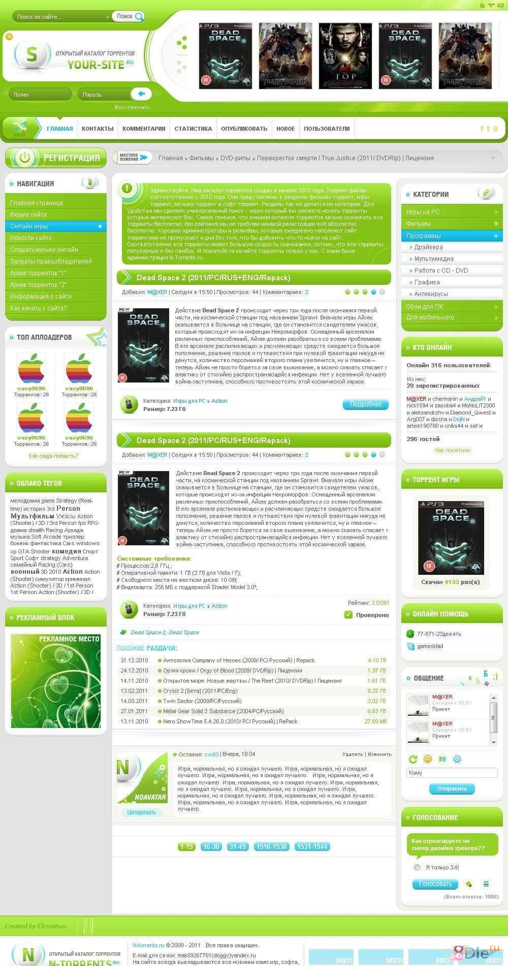 Photoshop business flyer templates free download.