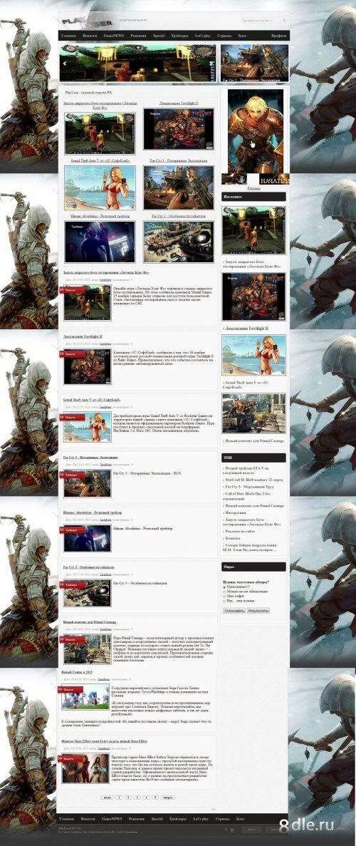 О шаблоне: игровой шаблон на тему gameportalшаблон в 1 колонку очень красивый можно взять под другие игры но он