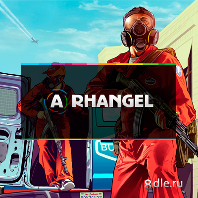 Arhangel (Youth-templates)