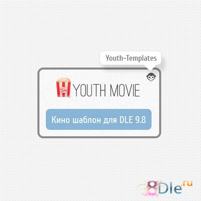 Youth Movie (Youth-Templates)
