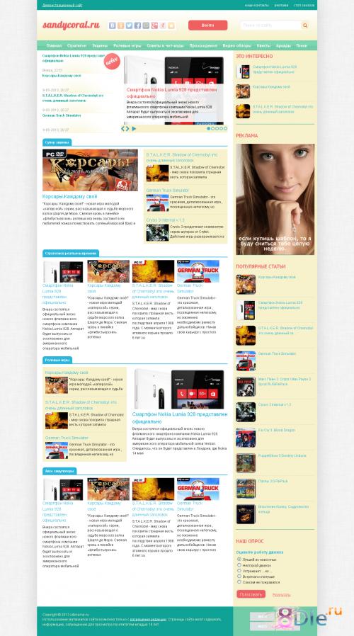Коды на порно сайты powered by dle