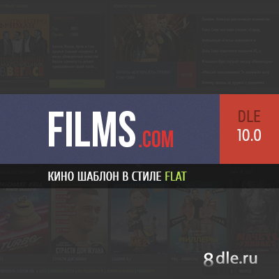 Films.com (Youth-Templates)
