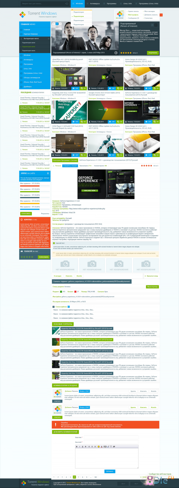 Шаблон Torrent Windows 2014 by DCOReARTs