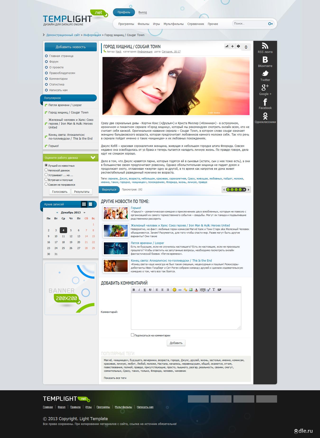 Скачать бесплатно создание сайтов ucoz voteban и vote map для css сервера