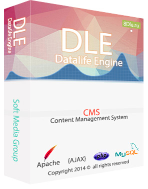 DataLife Engine 10.4 Final Release