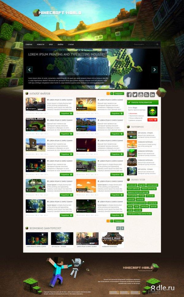 Игровой шаблон MineCraft-World для uCoz