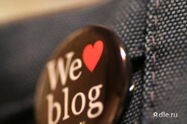 Как раскрутить свой блог - Правильный путь в топ