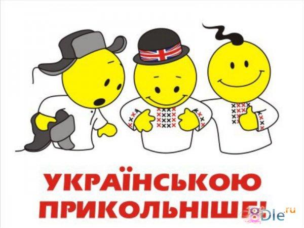 Украинский язык для DataLife Engine 10.4