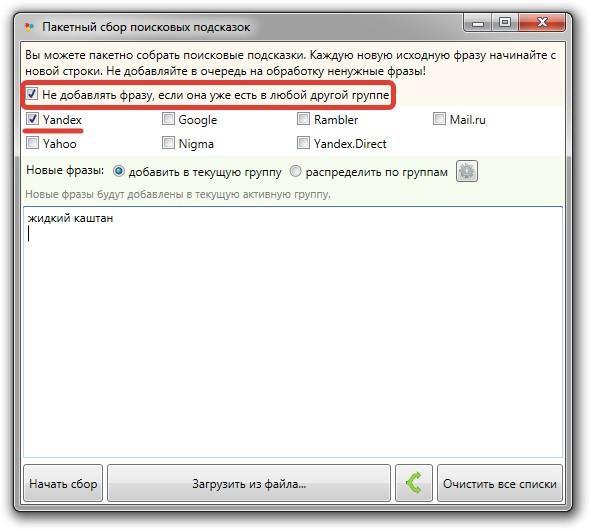 Ищу быстрые прокси socks5 для a-parser Украинские Прокси Под Gscraper HideMe ru Прокси-листы