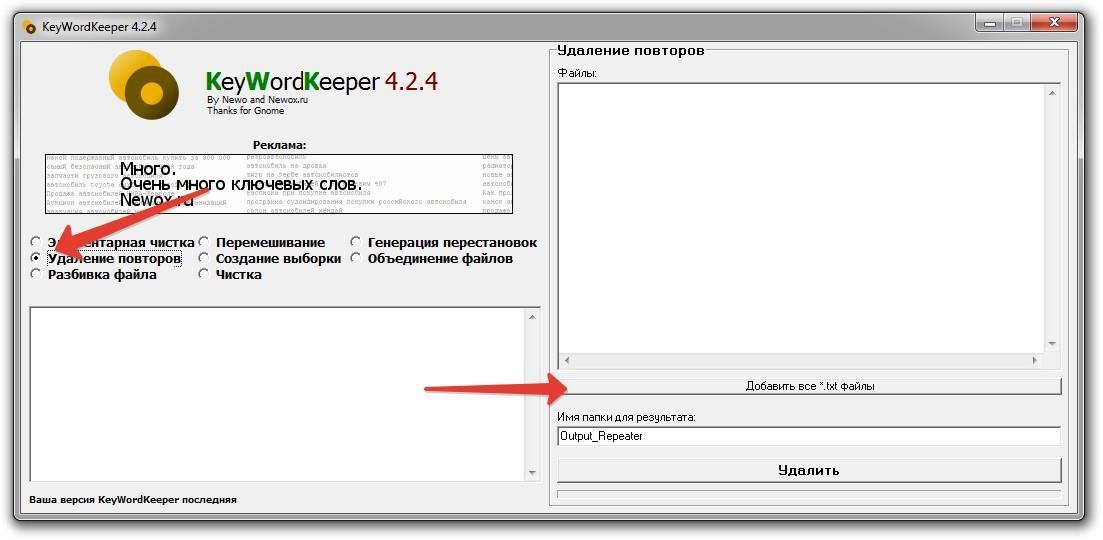 Android программы для дизайна интерьера