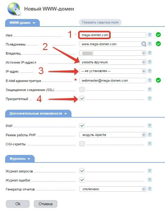 Fortigate достойная замена уходящему Microsoft Forefront TMG Блог компании МУК Хабрахабр