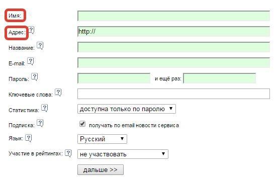 Создание сайтов под cpa плагины для css сервера weapon restrict