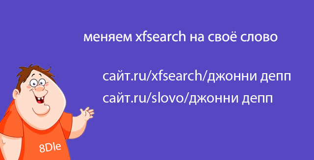 ������ ����� xfsearch �� ����