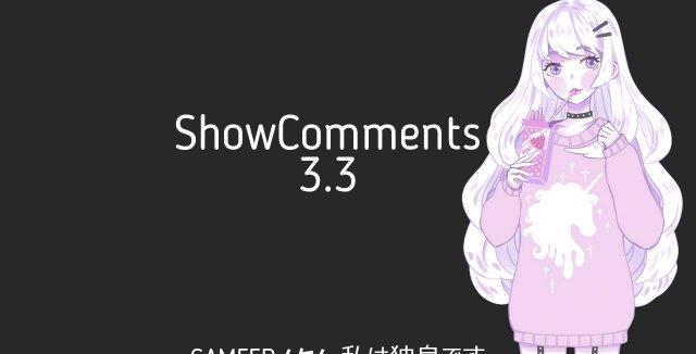 ShowComments 3.3 (Dle 10.x)
