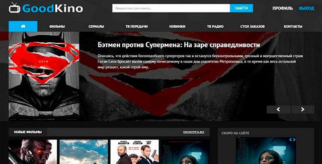 Шаблон GoodKino-Black (10.6) для онлайн кинотеатра
