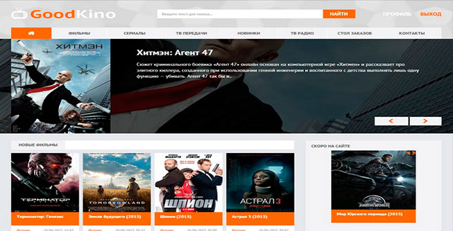 Шаблон GoodKino White (10.6) для онлайн кинотеатра