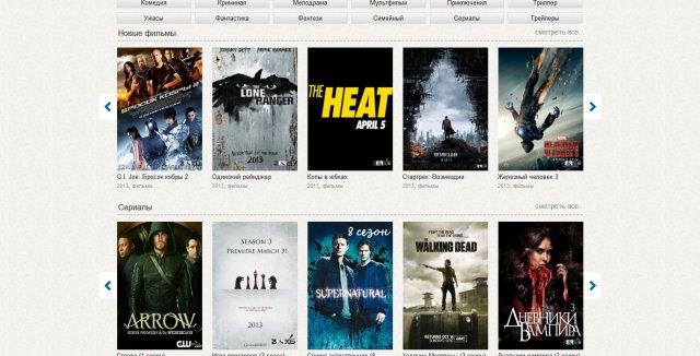 Кино шаблон PopcornTV для DLE 10.6