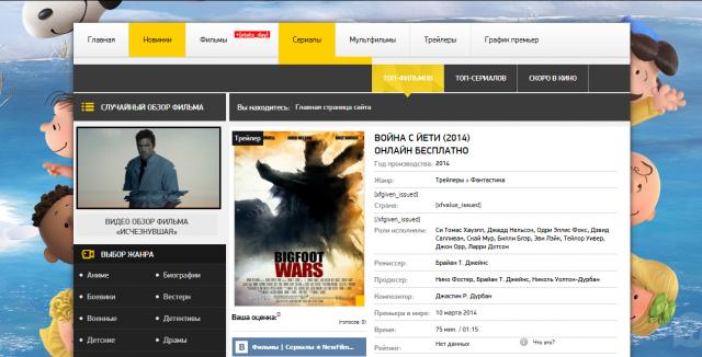 Киношаблон Newfilmsx
