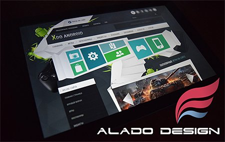 XDOAndroid и XBoxDO шаблоны (Alado Design)