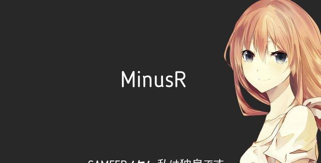MinusR (������� ��� �� Kinokong)