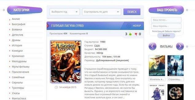 Кино шаблон ONLAINFILMIX (Dle 11.0 и 10.6)