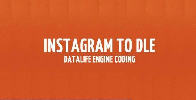 Вставляем фотографии с Instagram в Dle