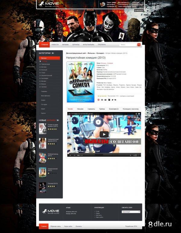 Для сайт создания онлайн фильмов компания тис пермь сайт